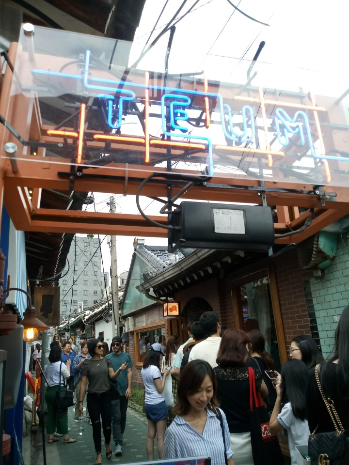 틈 Teum Cafe: Coffee and Beer