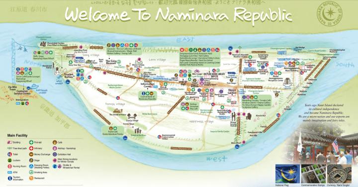 스크린샷 Nami island map