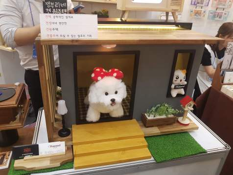 cute handmade dog house
