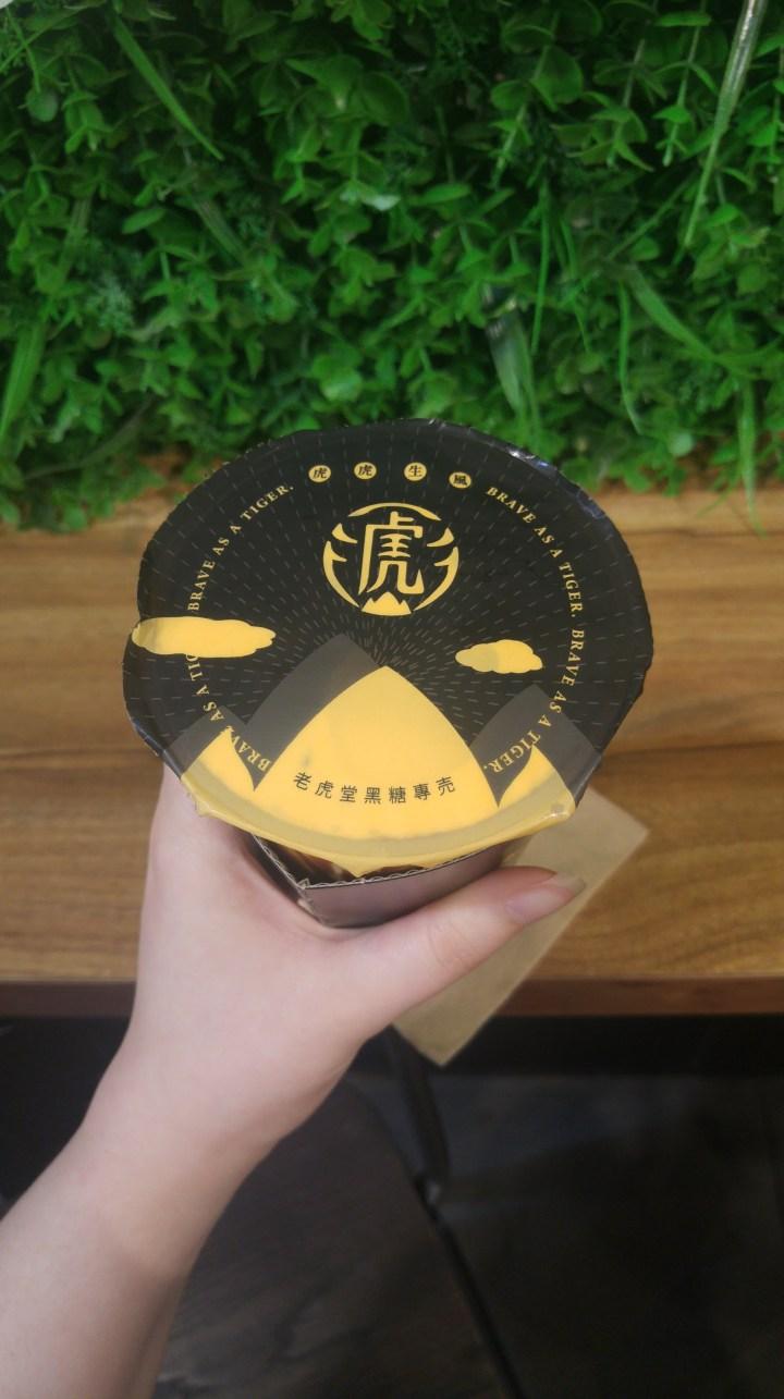 Top of tiger sugar milk tea