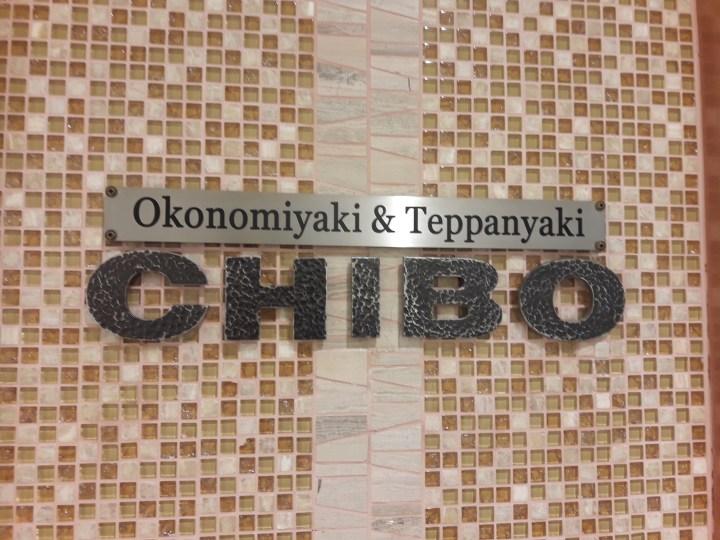 Chibo 千房 京都アバンティ支店