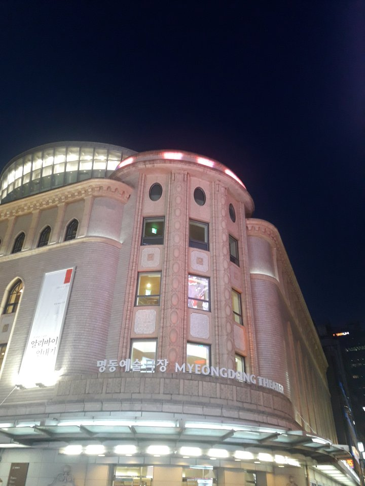 Myeong-dong Art Theater: Les Fourberies de Scapin 명동예술극장: 원작 몰리에르 스카팽