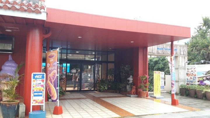 Okashigoten Onna 御菓子御殿・恩納店