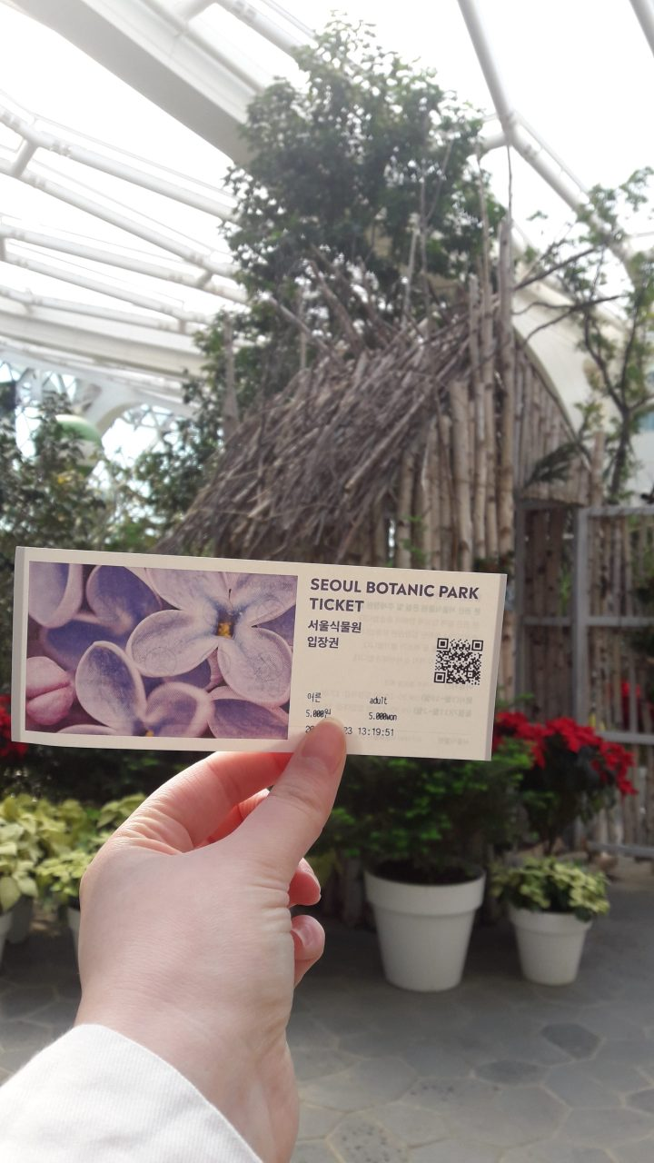 Seoul Botanic Park 서울 식물원
