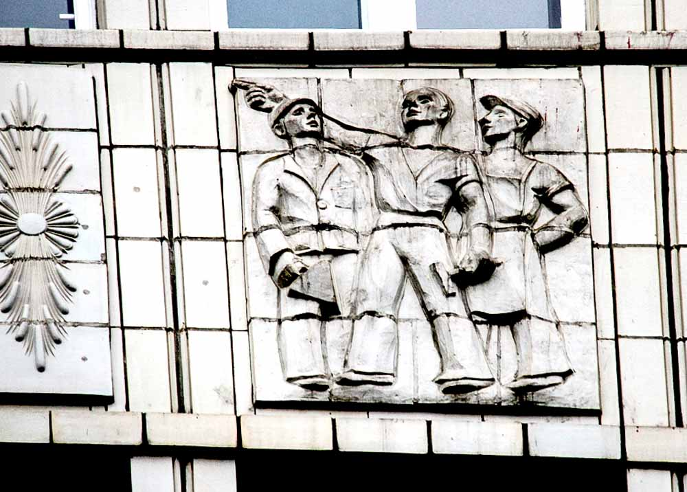 Berlin cold war architecture tour- exterior building relief