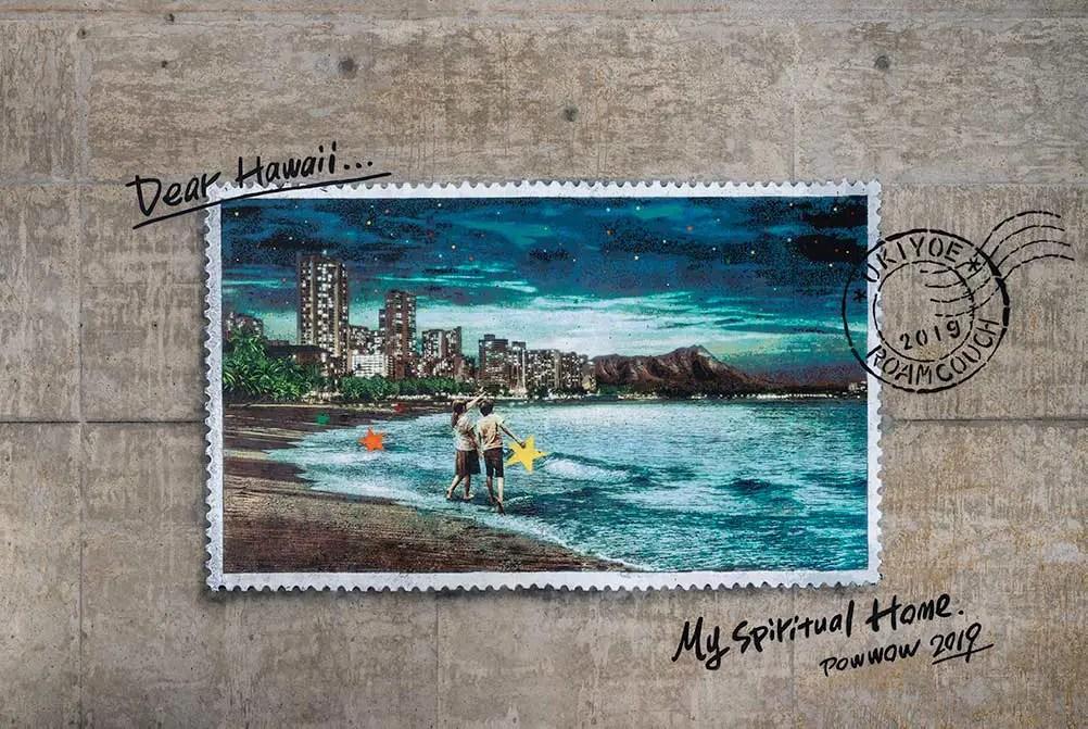 Honolulu Pow Wow mural festival Honolulu postcard