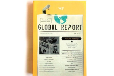 Global Report cover