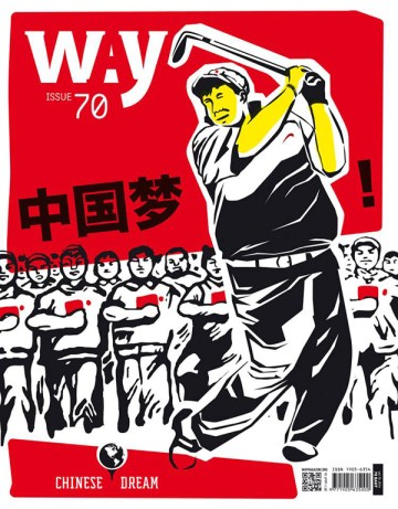 WAY70_Cover