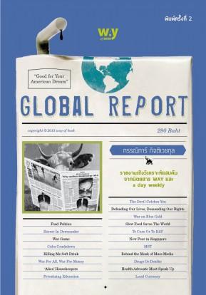 CV_GLOBAL-REP-2 copy