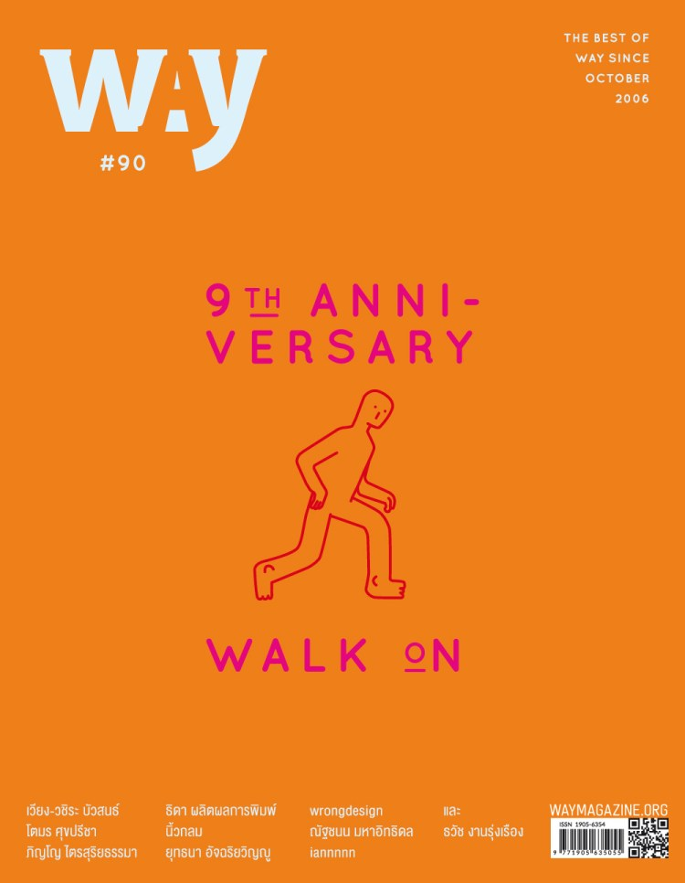cv-way#90