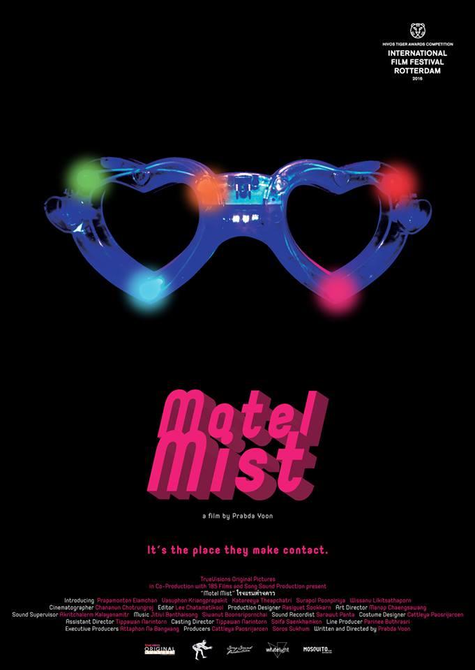 Motel Mist-poster-1