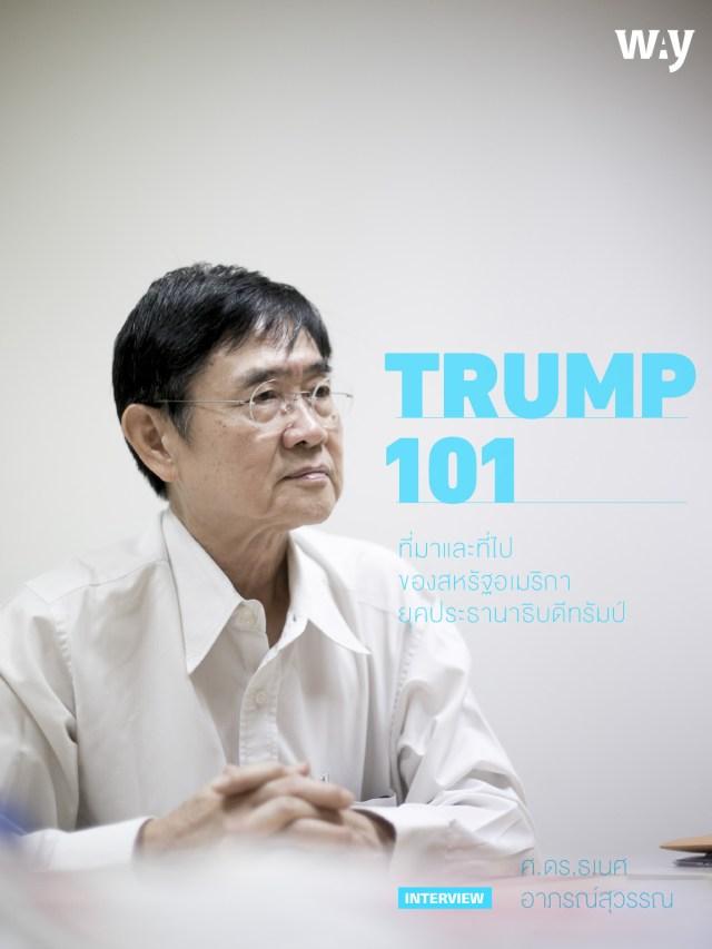 trump101