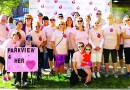 NEW FEEL, NEW VIBE,  SAME MISSION AT HEART WALK