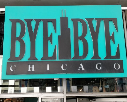 Chicago souvenir shop