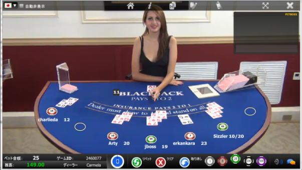 live_games-blackjack