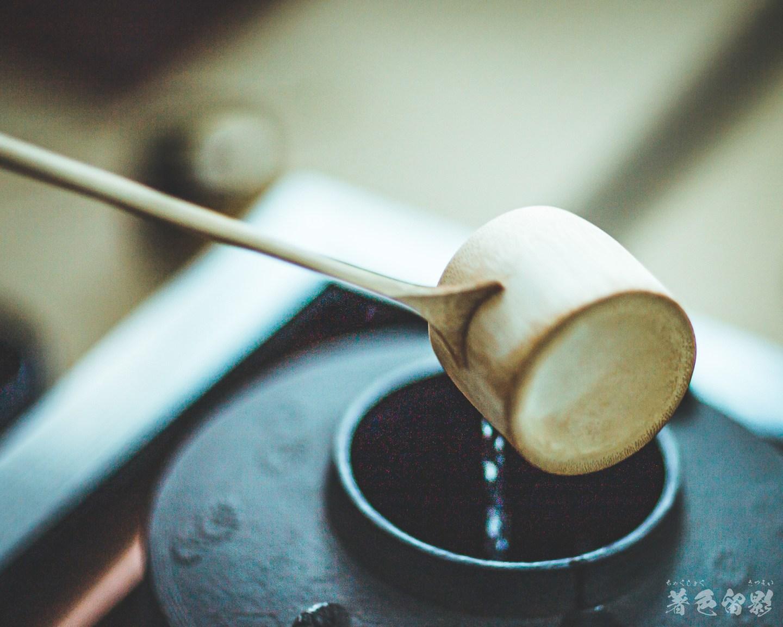《裏千家》茶道體驗,什麼是「和敬清寂」?