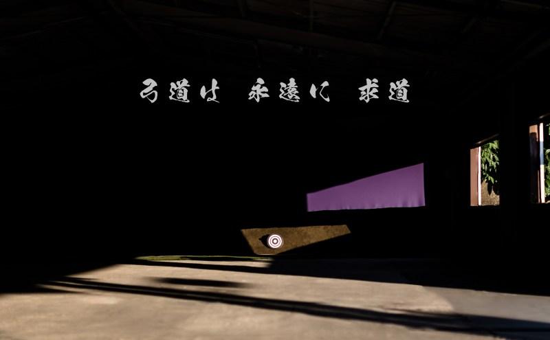 日本弓道場