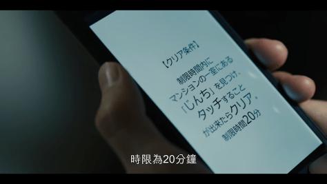 螢幕截圖 2020 12 10 19.14.47