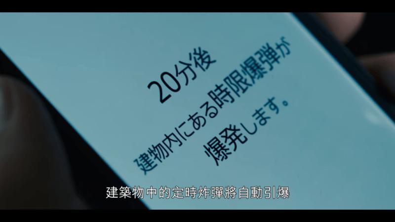 螢幕截圖 2020 12 10 19.14.51