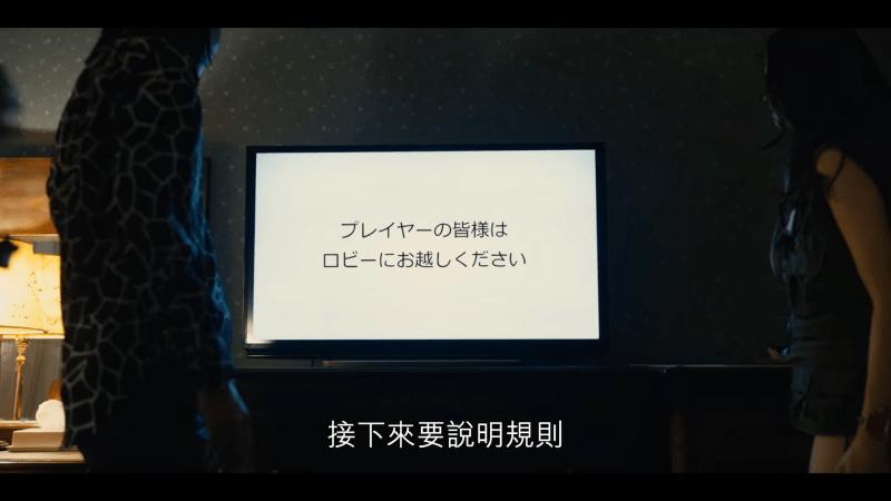 螢幕截圖 2020 12 10 22.37.54