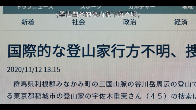 螢幕截圖 2020 12 14 16.43.59