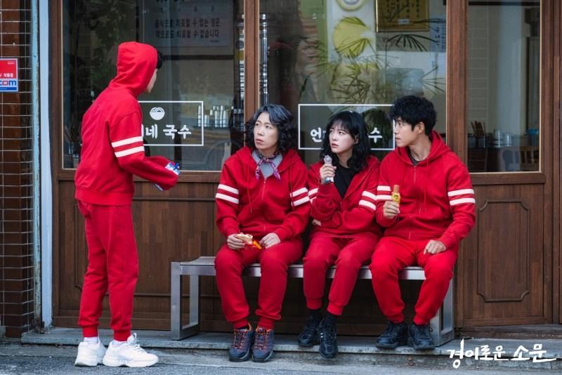 韓劇驅魔麵館EP5.6集劇情概要+心得 - 阿臣又是你!