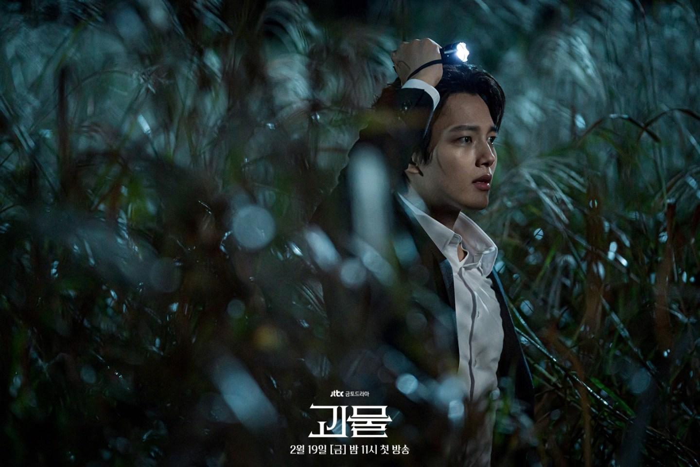 超越邪惡《怪物》介紹,呂珍九新韓劇將於2月19日上架