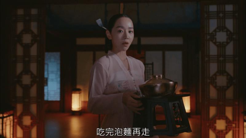要吃拉麵再走嗎?來自韓國特別的暗示用語