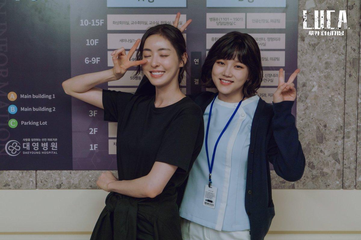 韓劇《L.U.C.A:物種起源》介紹與 EP3-4 劇情概要及心得