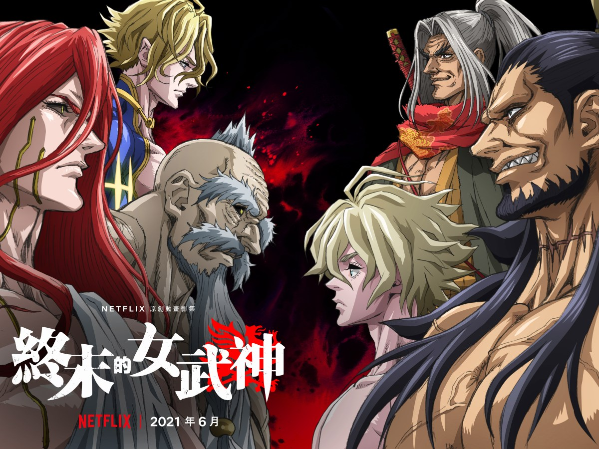 NETFLIX 於日本 ANIMEJAPAN 宣佈今年將推出約 40 部全新原創動畫