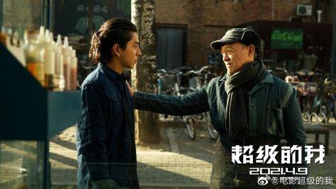 王大陸電影《超級的我》評價,用小學劇情講科學家也難以解釋的知識