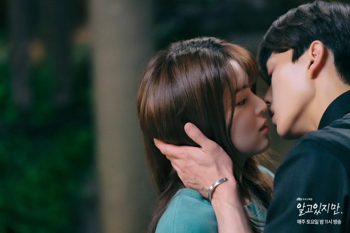 韓劇《無法抗拒的他》EP2 劇情與心得,我以為我們想的是一樣的