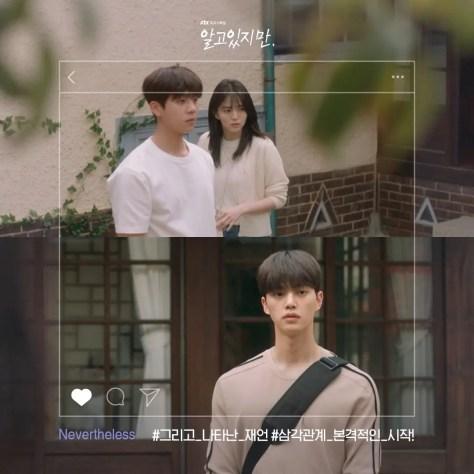 韓劇《無法抗拒的他》EP7 劇情與心得,如果妳不喜歡這樣只要說出來就好