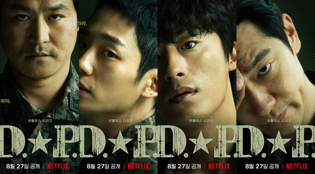 《D.P:逃兵追緝令》評價與心得,當兵就是段回憶起來好笑,當下卻笑不出來的故事