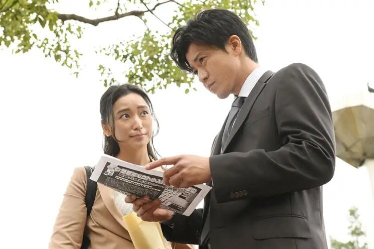 日本沉沒:希望之人 2 1
