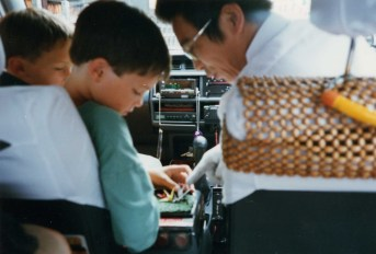 Oragami taxi driver