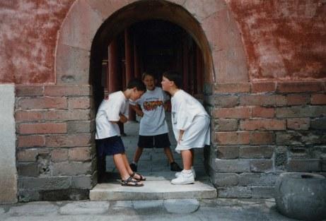 Triplets in Arch