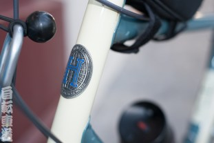 Headbadge of the Rivendell Hillbourne bicycle.