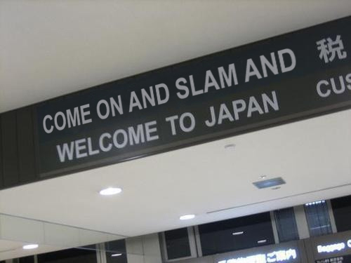 come-on-and-slam-and-welcome-to-japan