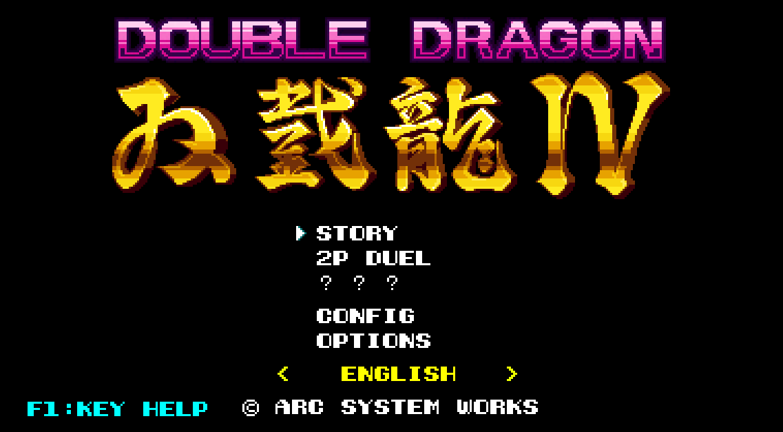 Review - Double Dragon IV (PC)