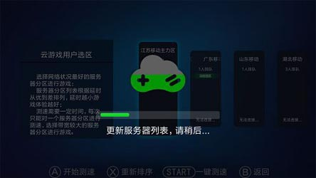Download PS3 Emulator