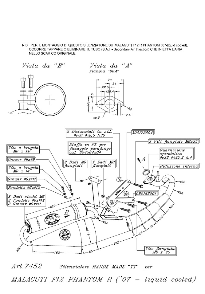 Malaguti F12 Phantom50R: 潮風と太陽