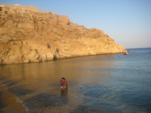 Praia Super Paradise