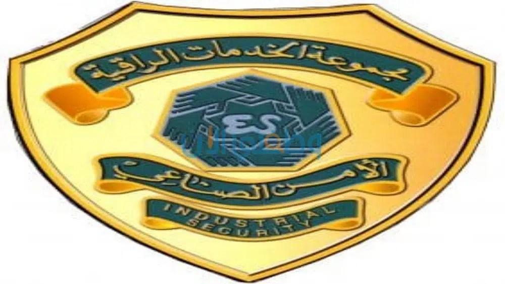 وظائف شركة الخدمات الراقية للحراسات الأمنية: