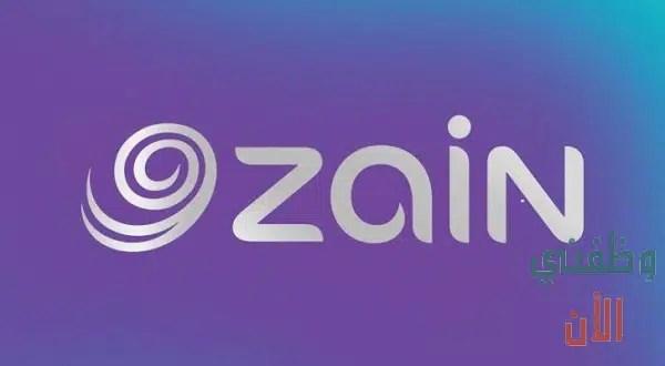 وظائف شركة زين البحرين 2020