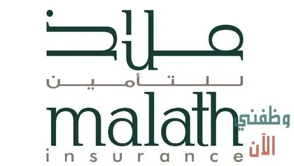 إعلان توظيف لحديثي التخرج بشركة ملاذ للتأمين