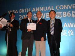 86th Annual Convention, Chengdu, China