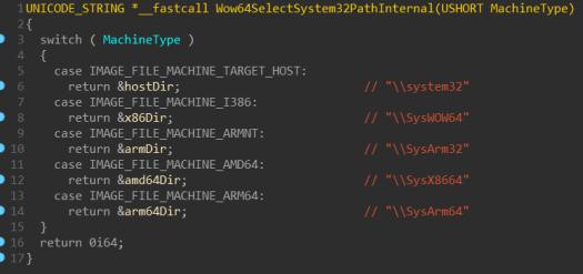 Wow64SelectSystem32PathInternal