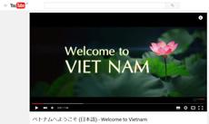 ベトナム政府制作のプロモーションビデオ