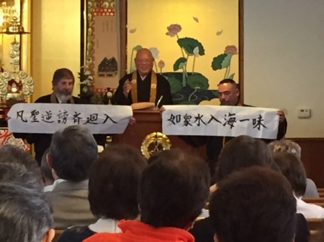 Rev. Matsubayashi Hoonko 1-27-19